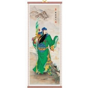 Guan Yu was a general serving under the warlord Liu Bei in the late Eastern Han Dynasty of China. He played a significant role in the civil war that led to the collapse of the Han Dynasty and the establishment of the state of Shu Han in the Three Kingdoms period, of which Liu Bei was the first emperor. Guan is respected as an epitome of loyalty and righteousness.