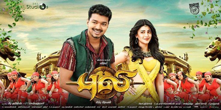 #Vijay's #Puli movie new posters  #Vijay #Hansika #ShrutiHaasan #Sridevi #Chimbudevan