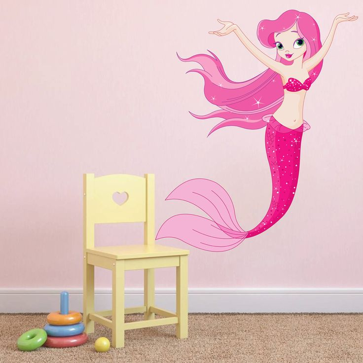 cik344 Full Color Wall decal Siren Mermaid Marine children's bedroom