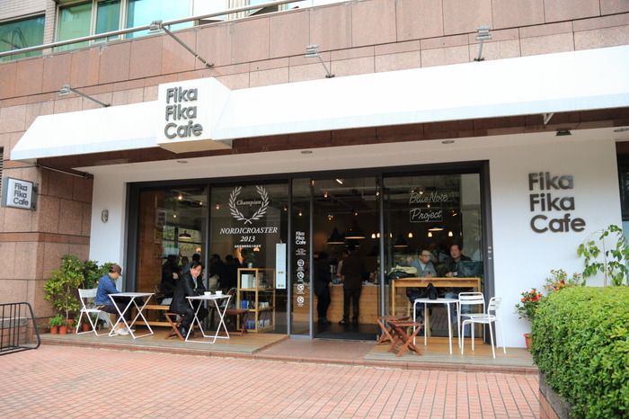 台湾も日本と同じくコーヒーブーム。 こちらのお店は、コーヒー先進国の北欧を意識したスタイルのカフェです。「Fika」とは、スウェーデン語で「フィーカ」と読み、コーヒーブレイクの意味だそうです。