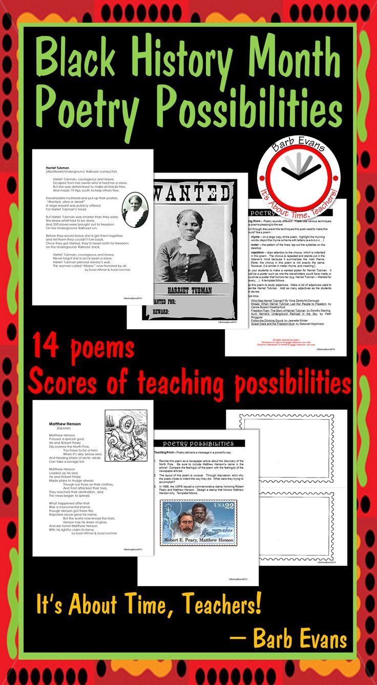 POETRY POSSIBILITIES for BLACK HISTORY MONTH is a collection of 14 poems with multiple subject activities. Each poem features a noteworthy African American and is accompanied by teaching points covering a variety of poetry elements