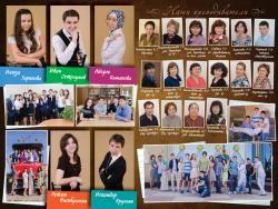 Школьные выпускные фотоальбомы, фотограф в школу, школьный альбом | den-foto.lo