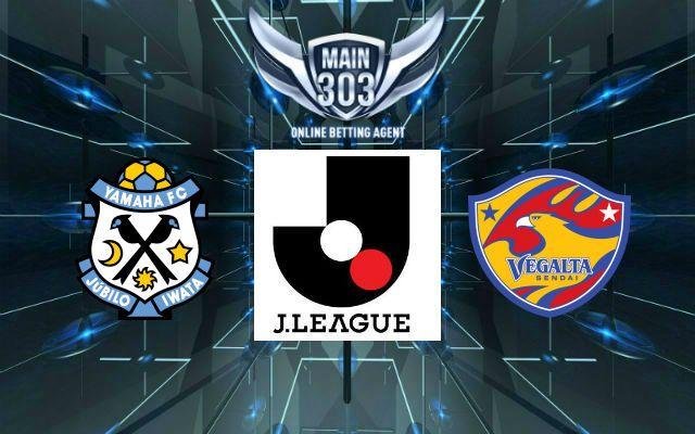 Prediksi Jubilo Iwata vs Vegalta Sendai 25 Juni 2016 – Prediksi Skor Jubilo Iwata vs Vegalta Sendai 25 Juni 2016 J1 League – Prediksi Bola Jubilo Iwata vs Vegalta Sendai