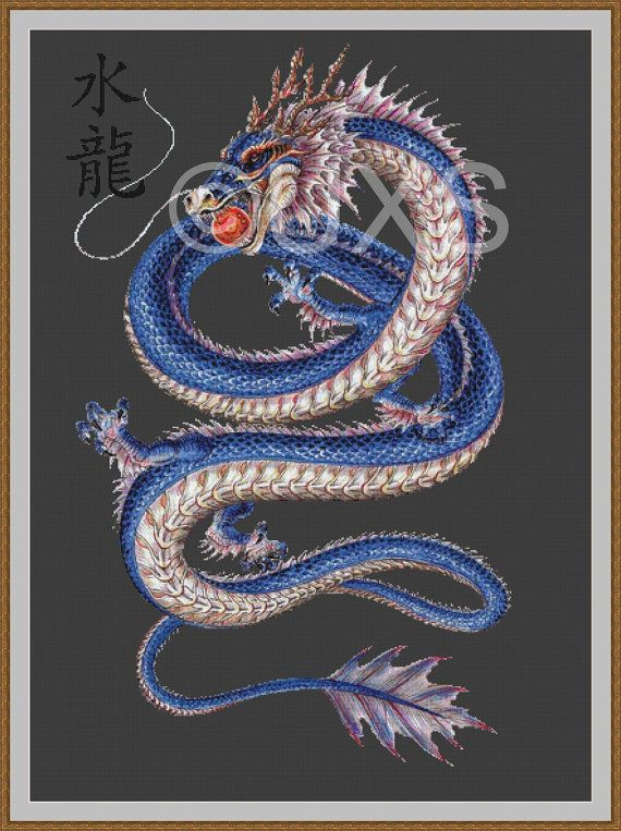 Dragon cross stitch pattern Year of the dragon by UnconventionalX