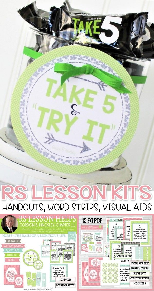 Relief Society Lesson Printables, Handouts, quotes and more! Printable Lesson Kit - RS Lesson #11 Gordon B Hinckley #mycomputerismycanvas
