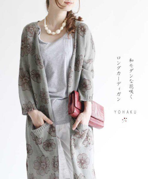 (グリーン)「YOHAKU」和モダンな花咲くロングカーディガン9月13日22時販売新作