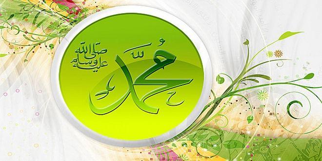 Le Prophète Muhammad : un illustre modèle | Grande Mosquée de Lyon