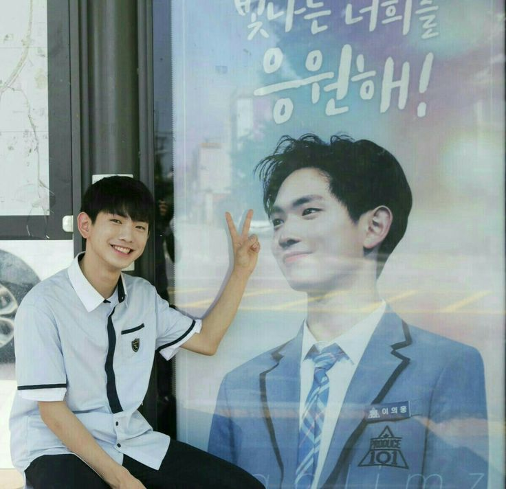 Euiwoong with uniform