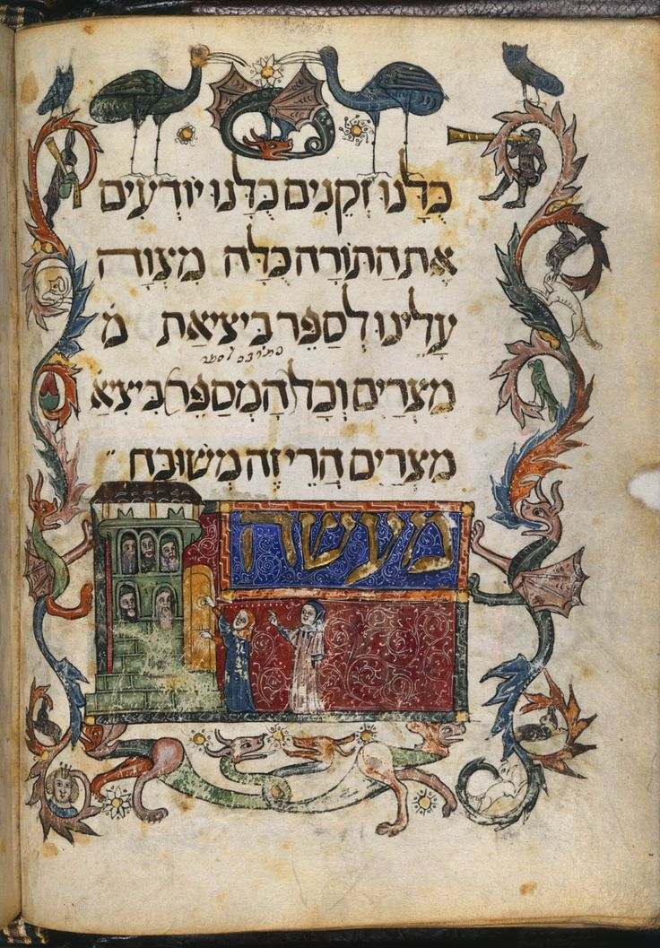 Rabbis at Benei Braq=Haggadah, liturgical poems and biblical readings for Passover (The 'Barcelona Haggadah'), Sephardic rite Origin Spain, N. E., Catalonia (Barcelona) Date 2nd quarter of the 14th century, c. 1340 Language Hebrew