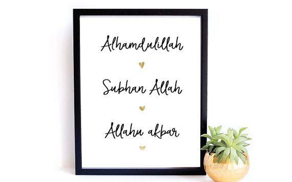 Alhamdulillah Subhan Allah Allahu akbar 8 x 10 door MeMuslimaDesigns