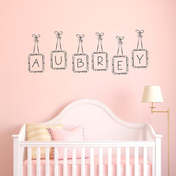 Custom Doodle Letter Name Frames Wall Decal - Personalized Name Decal, Custom Name Wall Decal, Modern Nursery Decal, Frames Wall Decal