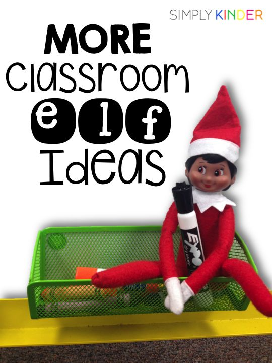 elf ideas for your classrooms.Sleeping in the homework box... sorry can't turn in your homework today!