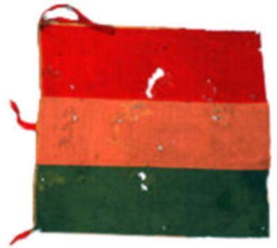 Banderola boliviana capturada por el Ejército chileno durante la Guerra del Pacífico