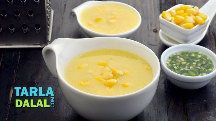 Sweet Corn Soup, Recipe in Hindi (स्वीट कॉर्न सूप) by Tarla Dalal - https://www.cookingnovel.com/sweet-corn-soup-recipe-in-hindi-%e0%a4%b8%e0%a5%8d%e0%a4%b5%e0%a5%80%e0%a4%9f-%e0%a4%95%e0%a5%89%e0%a4%b0%e0%a5%8d%e0%a4%a8-%e0%a4%b8%e0%a5%82%e0%a4%aa-by-tarla-dalal/ #cooking #recipe #food