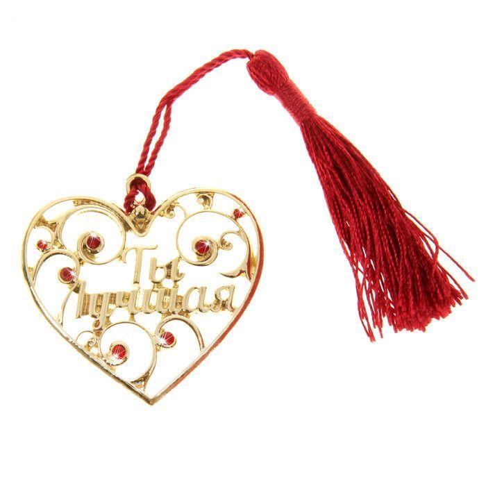 Бесплатная доставка оптовая и розничная сувенир. пирсинг в форме сердца праздник/подарок на день рождения ремесло ты лучший подарочной коробке упакованы