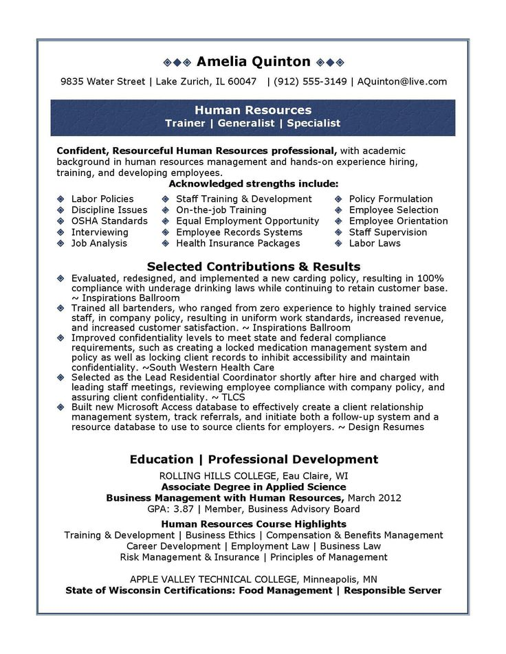 434 best ♛ Resumes ♛ images on Pinterest Resume, Curriculum - water manager sample resume