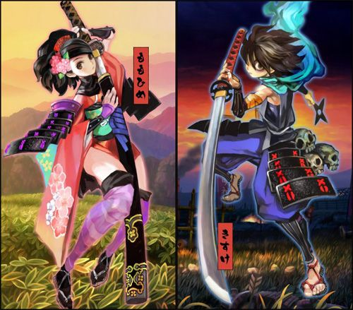 Muramasa--the prettiest game I haven't played.