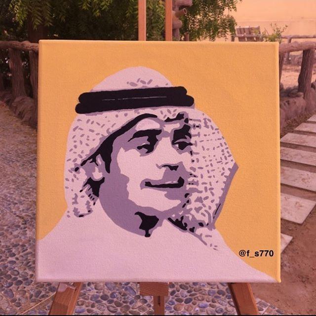 Pin By Ahmed Hamood On Art Pop Art Portrait Art Art