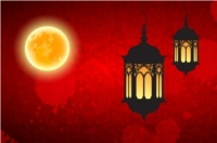 The Importance of the Month Of Muharram in the Islamic Calendar