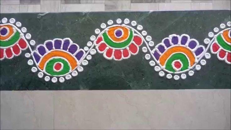 Colorful Border Rangoli Design