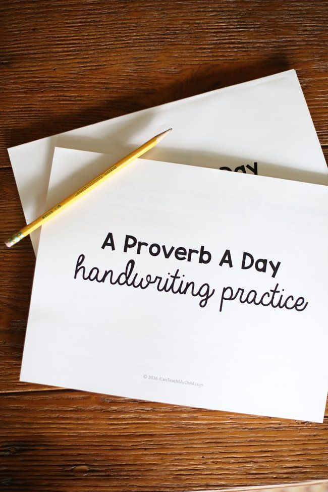 A Proverb a Day Handwriting Practice:  A great way to reinforce handwriting without arbitrary sentences!