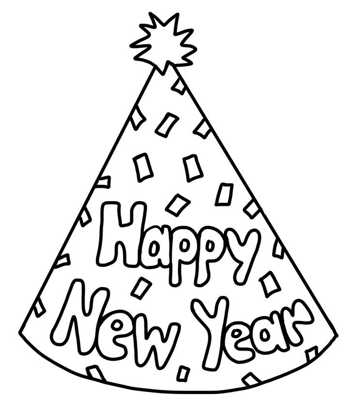 Happy New Year Party Hat Freebie In 2020 New Year Coloring Pages New Year S Eve Crafts New Years Hat