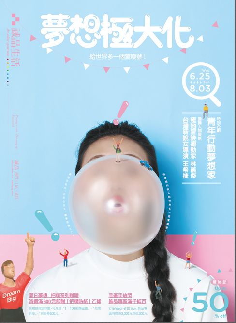 i like the the type has like a bubble effect if you look at it up close. it…