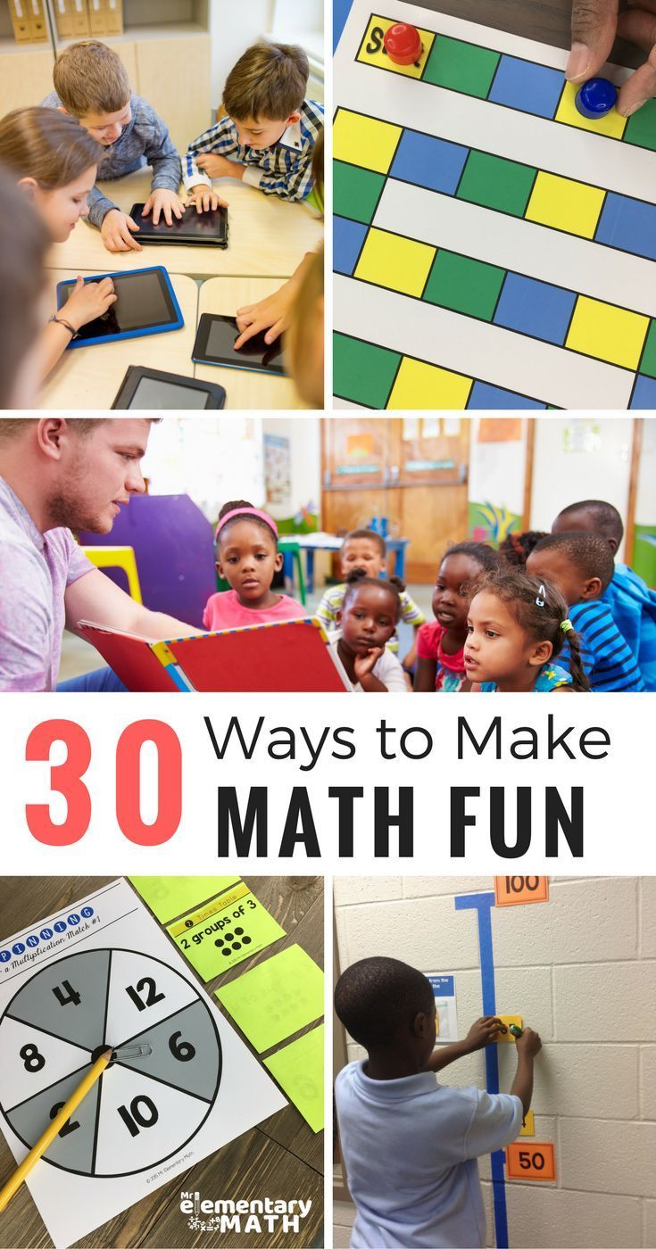 Learn 30 ways to make math fun for elementary kids. Your students will be begging you to use some of these strategies on a daily basis. Download the FREE checklist as a reference sheet.