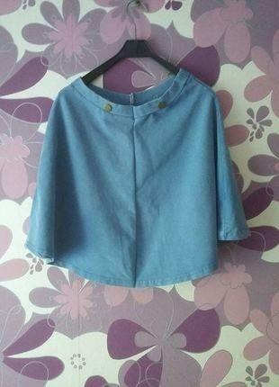 Kup mój przedmiot na #vintedpl http://www.vinted.pl/damska-odziez/spodnice/18815228-spodniczka-spodnica-niebieska-dzinsowa