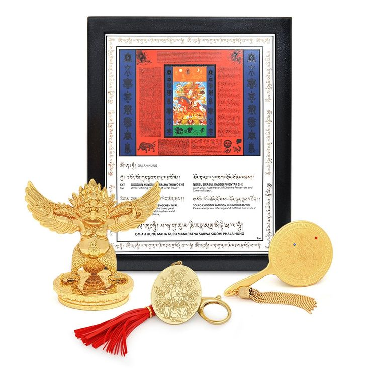 2015 HOROSCOPE KIT FOR DOG  This kit includes:  Tai Sui Amulet for 2015 The Golden Garuda Gesar of Ling Plaque 4 Friends Mirror FREE Jade Cicada