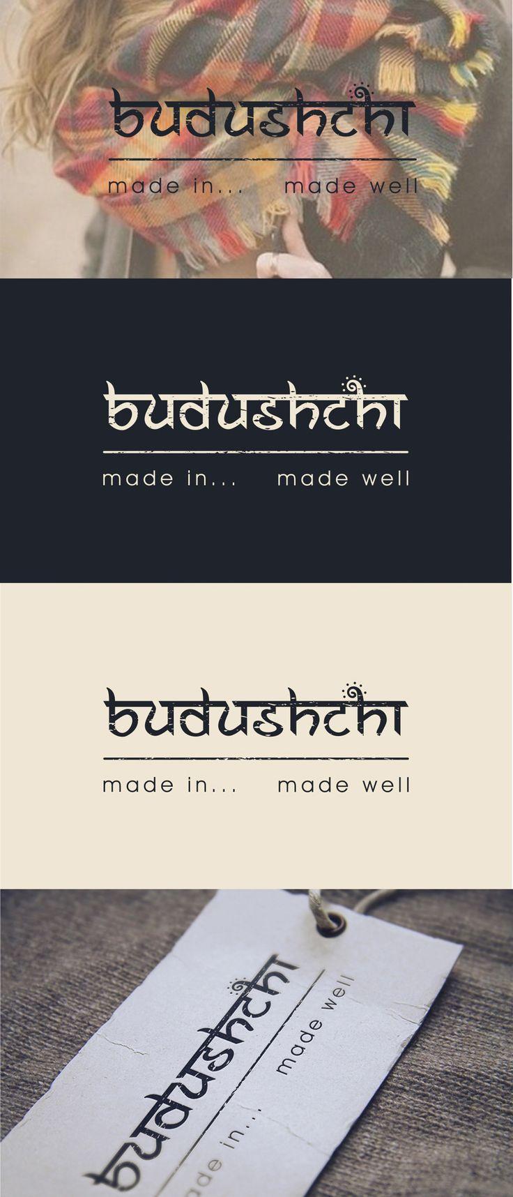 Дизайн логотипа для торговой марки одежды Budushchi +38(048)7894052; +38(093)1205279; +38(068)1205279; +38(066)1205279; #логотип #logo #дизайн #полиграфия #типография #иллюстрация