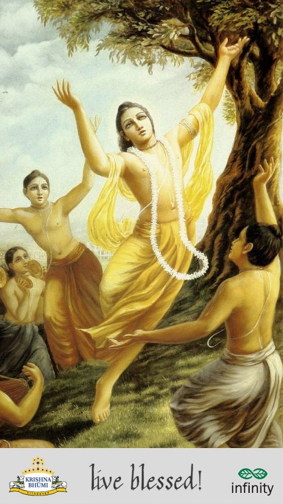 Krishna's death is said to be the end of the Dwapar Yuga and the beginning of the Kali Yuga. Chaitanya Mahaprabhu believed that sinners in the Kali Yuga could absolve their sins by constantly chanting the name of Krishna.
