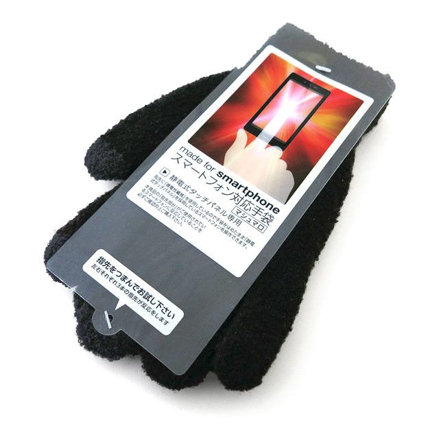 Gloves Marshmallow Black - made for smartphone – Trust Quality