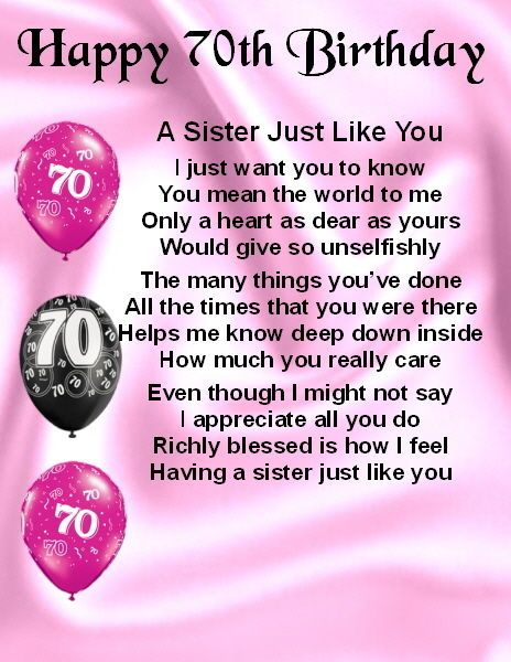 Fridge Magnet Personalised Sister Poem 70th Birthday