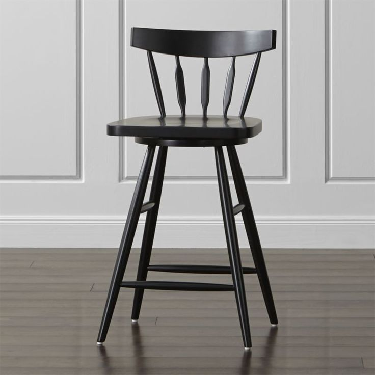 Find the perfect barstool for kitchen or bar at Crate and Barrel. Browse wooden, upholstered, leather and metal bar stools. Order a bar stool online.