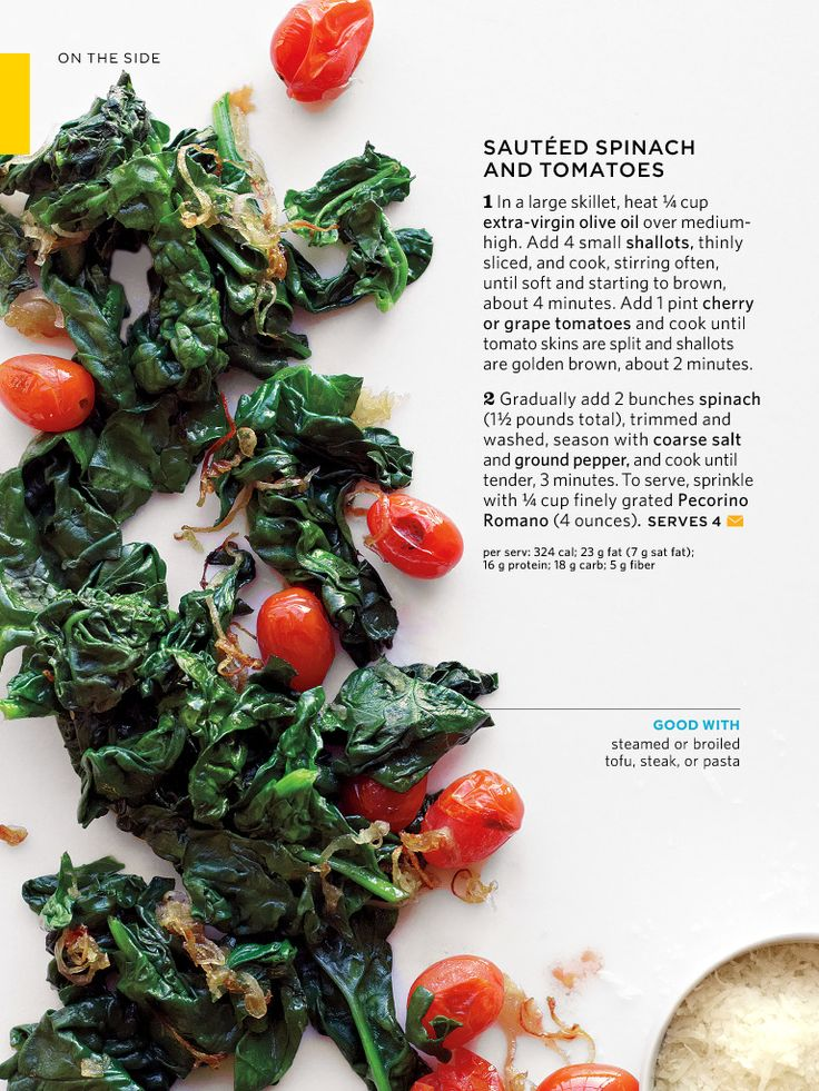 Sautéed spinach and tomatoes