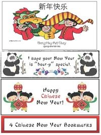 chinese new year activities, a list of 53 favorite Chinese books, annotated bibliography of 50 Chinese New Year Books, ideas for chinese new year, chinese new year crafts, spring festival activities, lunar new year activities, china activies, chinese new year alphabet cards, chinese new year bookmarks, chinese new year puzzles, chinese new year writing prompts, chinese new year crafts, year of the horse activities, dragon activites, snake activities, chinese new year crafts, chinese new year…