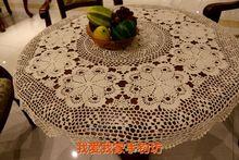 2015 новое поступление круглый скатерть для свадьбы декор старинные крючком салфетки белый стол коврики(China (Mainland))