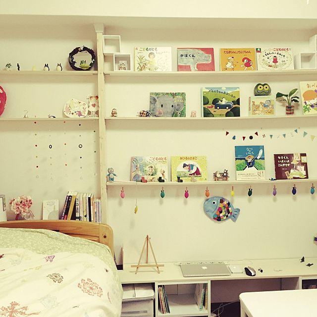壁 天井 絵本 収納 絵本と暮らす 絵本棚 Diy などのインテリア実例