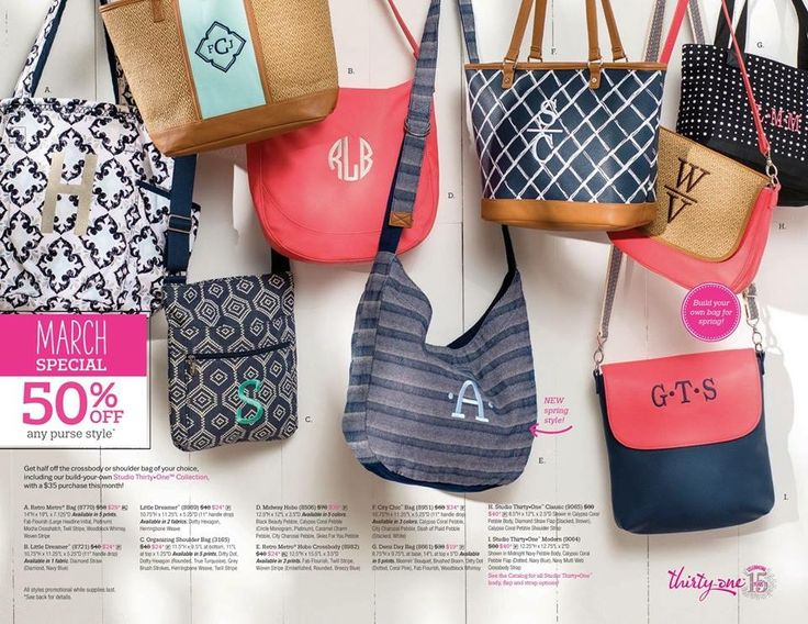 Thirty One Spring 2018 | March Customer Specials | 50% OFF purses