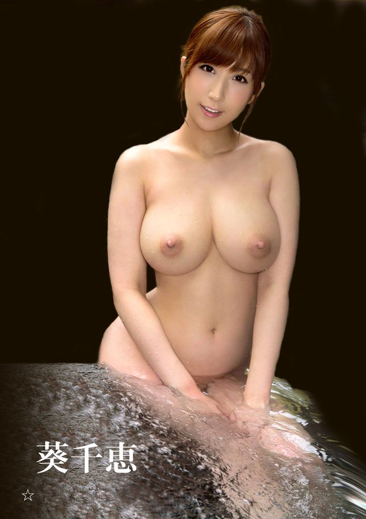 Beautiful big tits japanese