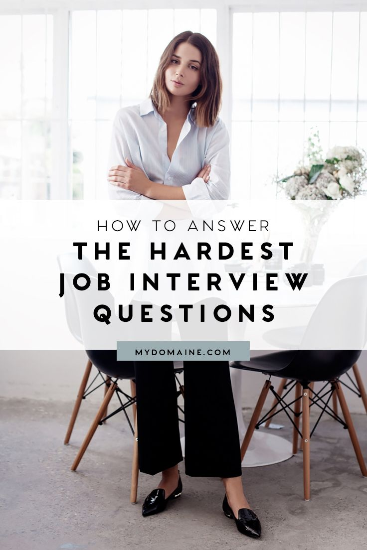 Have a job interview coming up? These tips will help you answer some of the hardest questions you may encounter