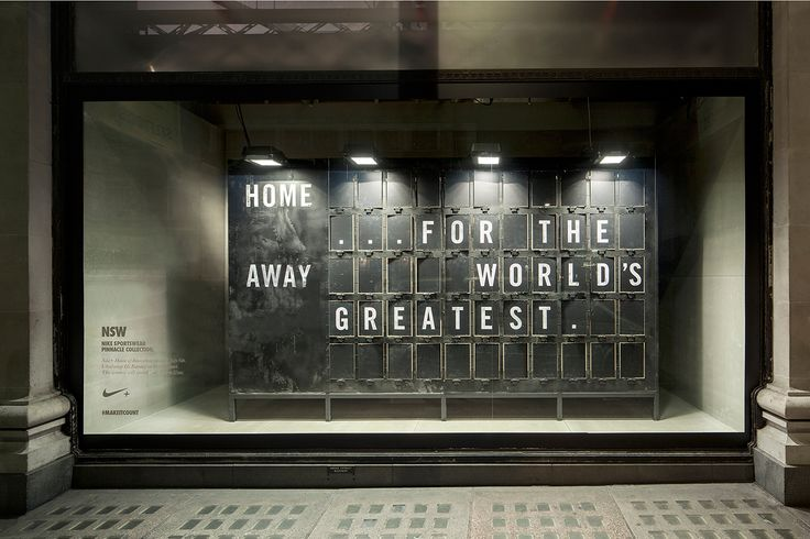 Wonderful Nike Window Displays That Interact With Passers-By - DesignTAXI.com