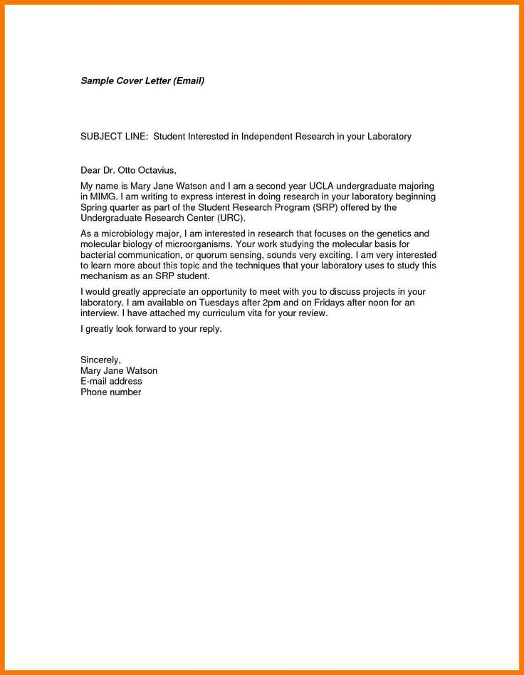 sample email cover letter for job application sales merchandiser - cover letter email subject