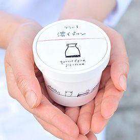 ■quatre epice オリジナルアイスクリーム6種類のセットです。□セットの内容・濃くプリン(×1個)・ガトーショコラ(×1個)・モンブラン(×1個)・鳥仙ティラミス(×1個)・いちごのタルト(×1個)