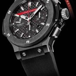 Watch For Men Ideas & Collections