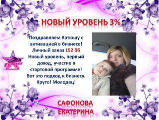 http://online-doxod-iz-doma.blogspot.ru/