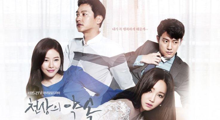 The Promise KBS2 2016