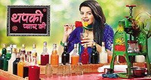 Thapki Pyaar Ki 29 November 2016 Colors TV Drama