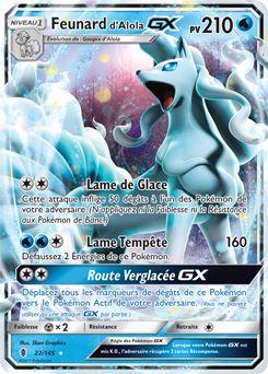 Extrêmement 195 best Pokemon Lucas images on Pinterest | Pokémon cards  LO86